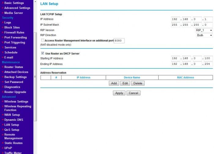 DGND3300 Main Router LAN Setup